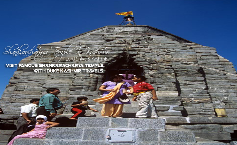 helicopter booking vaishno devi with Shankaracharya Temple In Kashmir on Jammu Katra furthermore Kedarnath Helicopter Services Makes An Easier Chardham Yatra likewise matavaishnodevihelicopter co moreover 414049759472858177 in addition Vaishno Devi 2.